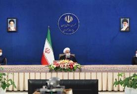 مصوبات امروز هیات وزیران به ریاست حسن روحانی
