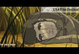 نامزدی «نهنگ سفید» در جشنواره فیلم آمریکا
