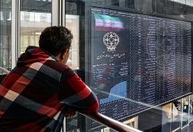قاضی زاده هاشمی: ۲۰۰ کد حقوقی بیش از ۱۳۰ هزار میلیارد تومان از بورس خارج کردند