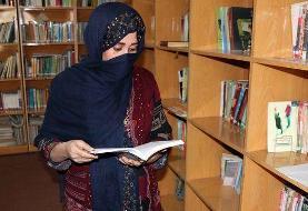 پرسش رسانههای آمریکا از دولت: چه بر سر زنان افغان میآید؟
