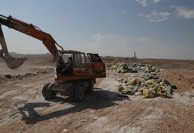 بهرهبرداری از ۷ پروژه محیطزیستی سازمان مدیریت پسماند