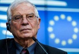 ابراز نگرانی اتحادیه اروپا از افزایش نیروهای روسیه در مرز با اوکراین