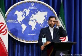 ایران خبر تبادل زندانیان با آمریکا را تکذیب کرد