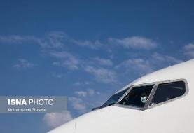 سازمان هواپیمایی: برنامهای برای قطع پروازهای ایران و ترکیه نداریم