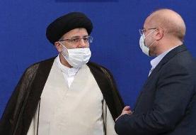 خداحافظی قالیباف با انتخابات ۱۴۰۰ /در انتخابات ثبتنام نمیکنم /رئیسی آخر هفته کاندیدا می شود