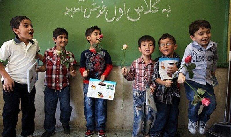 آغاز پیش ثبتنام الکترونیکی دانشآموزان پایه اول ابتدایی تهران