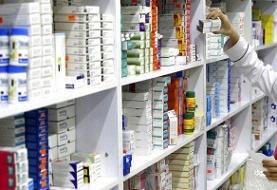 تامین و توزیع داروی بیماران سرطانی و دیابتی در داروخانه هلال احمر