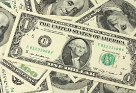 تداوم کاهش قیمت دلار | جدیدترین قیمت ارزها در ۳۰ فروردین۱۴۰۰
