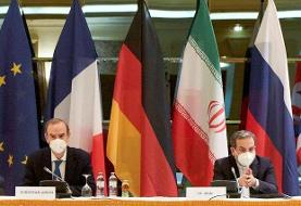 نشست کمیسیون برجام در وین فردا حضوری برگزار میشود