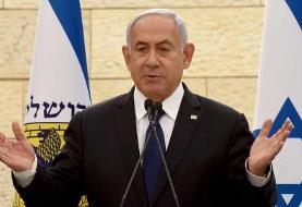 نتانیاهو: به حماس ضرباتی زدیم که انتظارش را نداشت