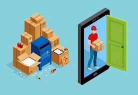 جایگاه پست؛ از توسعه کسبوکارها تا کاهش تصدیگری دولت