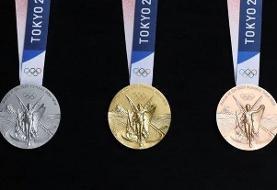 «دو برابر» شدن پاداش مدال آوران طلایی برای المپیک توکیو