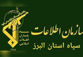 بازداشت رئیس سازمان صنعت، معدن و تجارت اشتهارد توسط اطلاعات سپاه