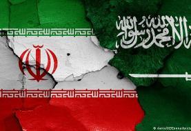 دور دوم مذاکرات ایران و عربستان