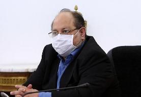 وزیر رفاه: با محدود کردن غربالگری ژنتیک مخالفیم
