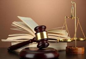 تشکیل پرونده برای حادثه مرگ یک کودک در ایرانشهر