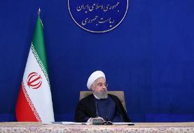 روحانی: دشمن امروز همان روش سابق را در تحریم ادامه میدهد | در جنگ تمام ...