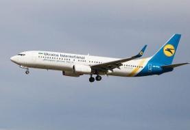 رفع نقص فنی هواپیمای هندوستان در فرودگاه زاهدان