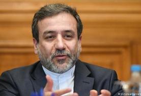 ویدئو | سخنان عراقچی پس از نشست امروز کمیسیون مشترک برجام؛ اجازه نمی دهیم کسی مذاکرات را فرسایشی ...
