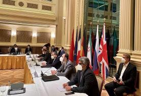 نشست کمیسیون مشترک برجام پایان یافت؛ دیپلماتها برای مشورت به تهران بازمیگردند