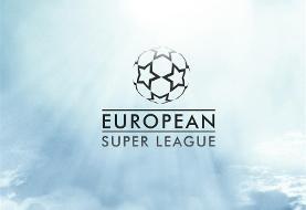 تعلیق رسمی سوپرلیگ اروپا / کودتای باشگاه های ثروتمند شکست خورد