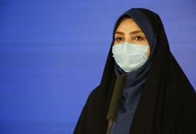 سخنگوی وزارت بهداشت: مراسم افطاری برگزار نکنید