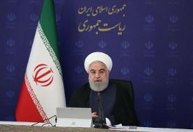 روحانی: فیلمهایشان روی دستشان باد کرده، علیه برجام پخش میکنند