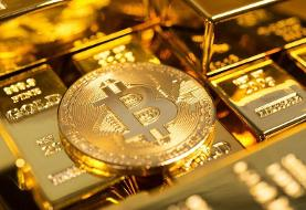 بانک مرکزی فروش رمز ارز استخراج داخلی را مجاز اعلام کرد