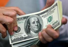 تداوم افت نرخ دلار | جدیدترین قیمت ارزها در یک اردیبهشت ۱۴۰۰