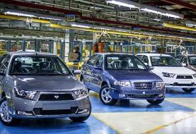 اطلاعیه ایران خودرو:  هیچ افزایش قیمتی نداشتیم / نرخ بیمه گران شد نه قیمت خودرو