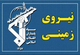 درگیری سپاه پاسداران با عناصر ضدانقلاب  /۲ تروریست به هلاکت رسیدند
