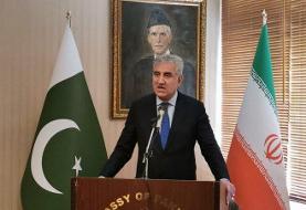 روایت وزیر خارجه پاکستان از سفر به ایران ؛ همکاری نزدیک برای مقابله با اسلامهراسی
