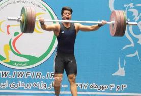 حسین سلطانی در یک ضرب مدال نگرفت/ رکورد جهان ۲ بار شکست