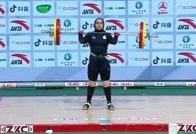 دختر وزنهبردار ایران ششم آسیا شد