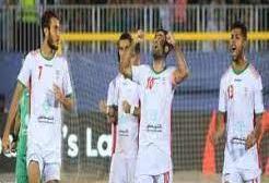 فوتبال ساحلی ایران از حضور در جام جهانی کنار گذاشته شد