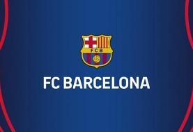 باشگاه بارسلونا: در سوپرلیگ اروپا میمانیم