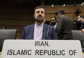 ماجرای تغییر در روش غنیسازی ۶۰ درصدی ایران چیست؟