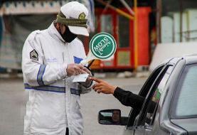 ممنوعیت ورود به مازندران در هفته آینده نیز اعمال میشود