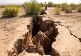 آیا خشکسالی به ایران بازخواهد گشت؟