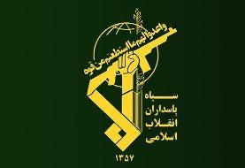 سپاه خبر داد: هلاکت دو تروریست در منطقه مریوان