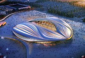 تلاش قطر برای برگزاری تمیزترین جام جهانی