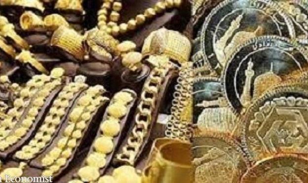قیمت انواع سکه و طلا ۱۸ عیار در روز پنجشنبه دوم اردیبهشت ۱۴۰۰