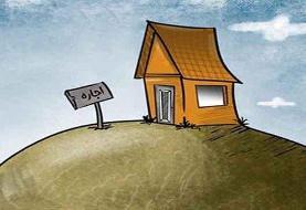 آنچه درباره اجاره املاک باید بدانید