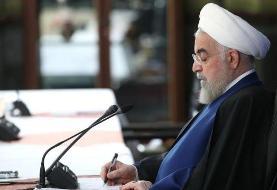 آمادگی روحانی برای احیای برجام 'به عنوان رئیسجمهور'؛ او میگوید 'یک ...
