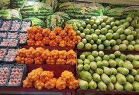 قوانین میوه خوردن در ماه رمضان/فاصله مناسب میان غذا و میوه