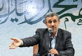 ادعای احمدینژاد: جزیره خریدهاند تا به آنجا فرار کنند!