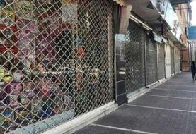 نوده فراهانی خبر داد: تمدید مجدد تعطیلات اجباری اصناف پایتخت