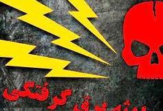 مازندران/ مرگ پسر ۱۳ ساله بر اثر برق گرفتگی در بابل