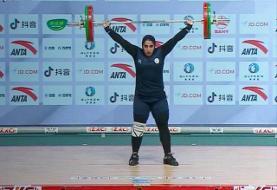 پنجمی الهام حسینی در وزنه برداری قهرمانی آسیا/ الناز باجلانی ششم شد
