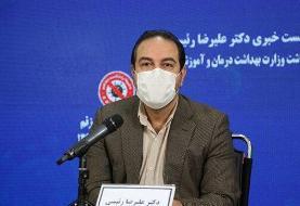 علیرضا رئیسی: به ۷۰ درصد جمعیت کشور تا پایان سال واکسن کرونا تزریق میشود